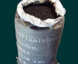 Aktivní uhlí CTC85 1 kg